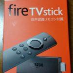 Amazon サイバーマンデーセールが開催!!GoProやPS4、Nintendo Switchや大型TV、Fire TV Stickなども対象に!!